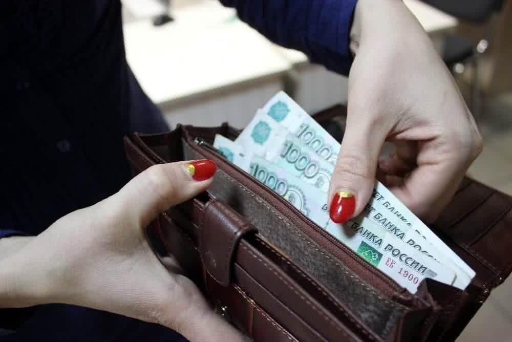Картинки по запросу зарплат в России в 2019 году