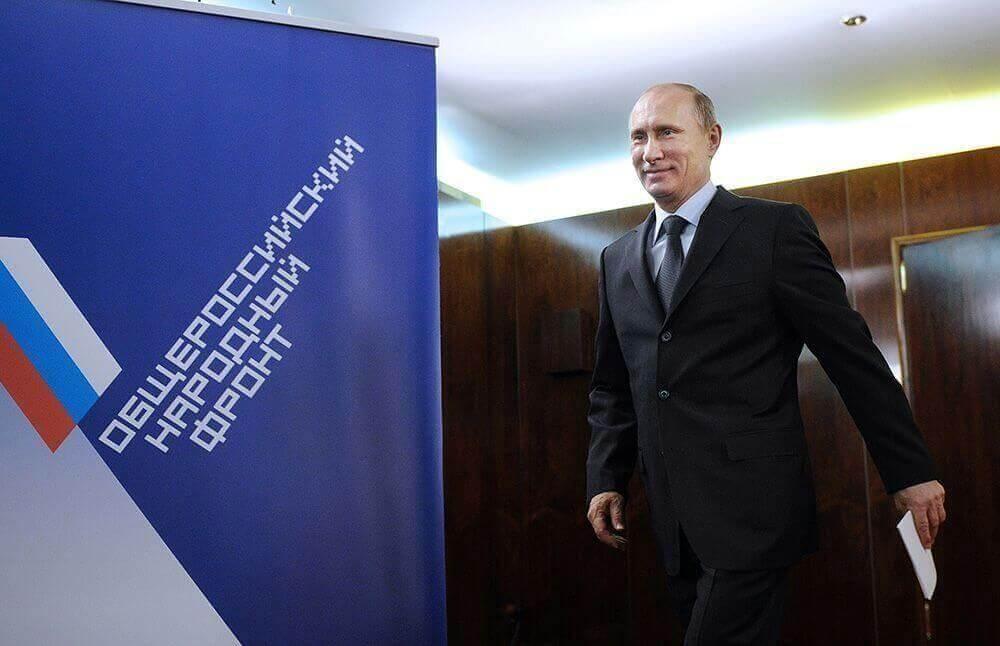 Путин: демографический провал 90-х вскором времени создаст проблемы снабором вармию
