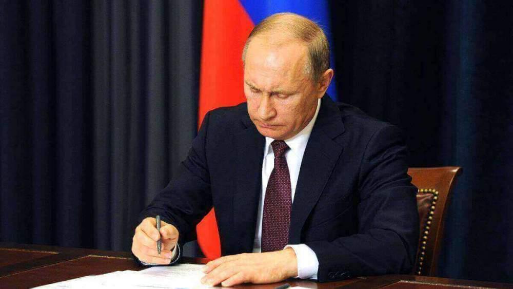 Путинское пособие на третьего ребенка в 2021 году саратов