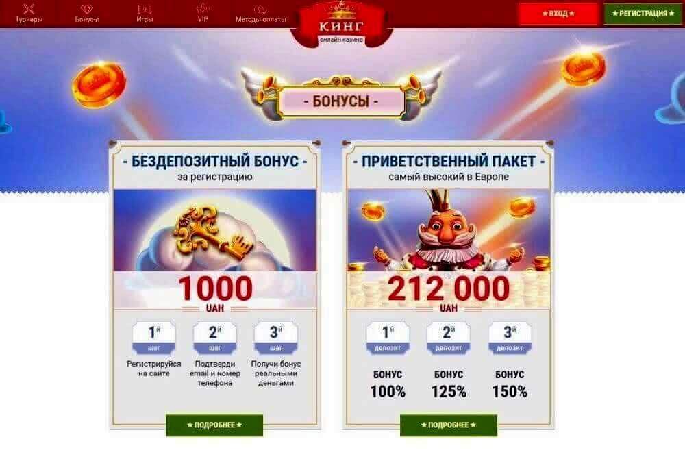 Играть в бесплатные игры онлайн-казино без регистрации