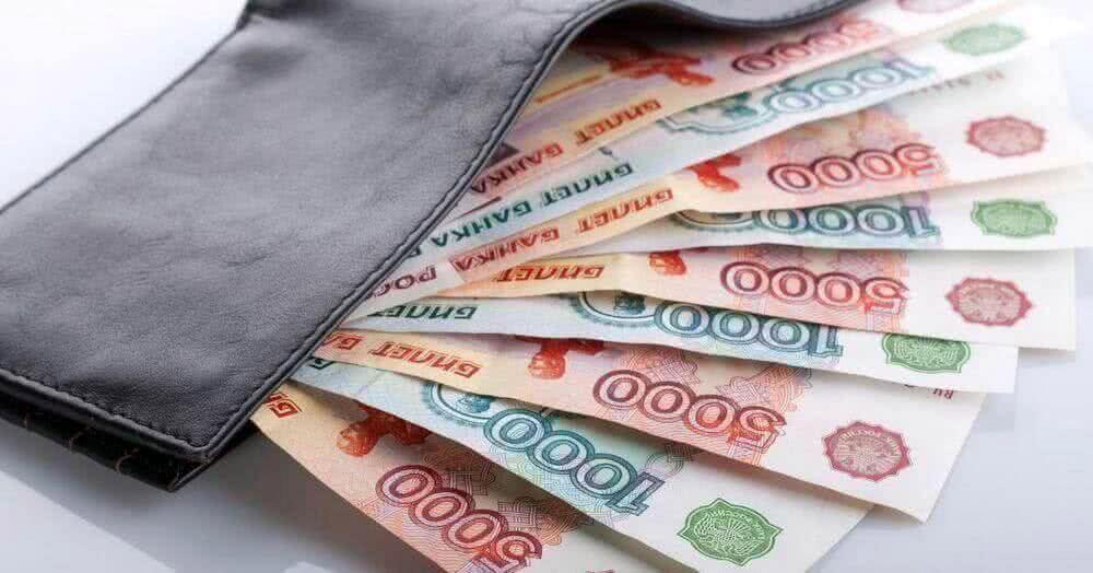 Займы в дзержинске без отказа