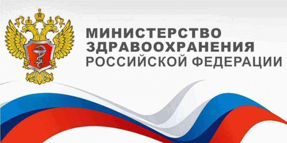 """Продление """"ковидных"""" выплат медикам апрель-май 2021 года в регионах России - последние важные новости на сегодня"""