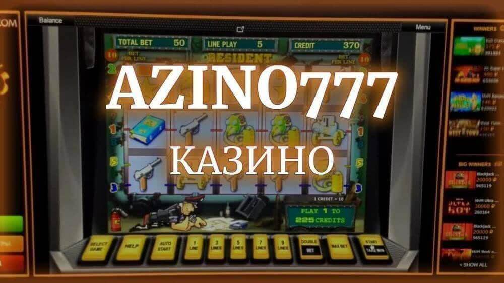 mob 777 azino win
