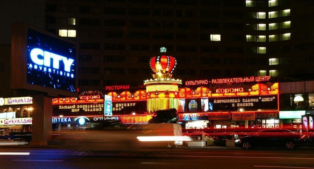 официальный сайт казино на арбате в 2000