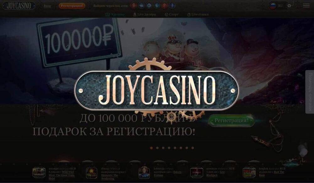 казино голден стар онлайн