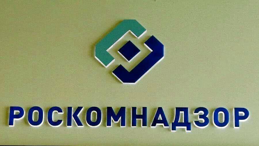 Госдума дала добро на введение законопроекта вотношении сайтов, которые Роскомнадзор признает «значимыми»