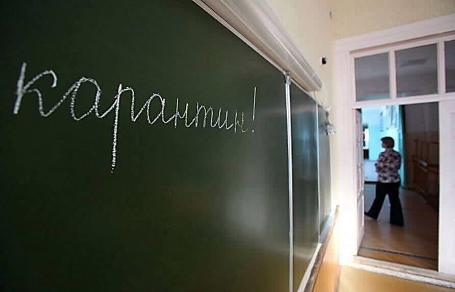 Вынужденные выходные: учебные заведения по всей России закрываются на карантин