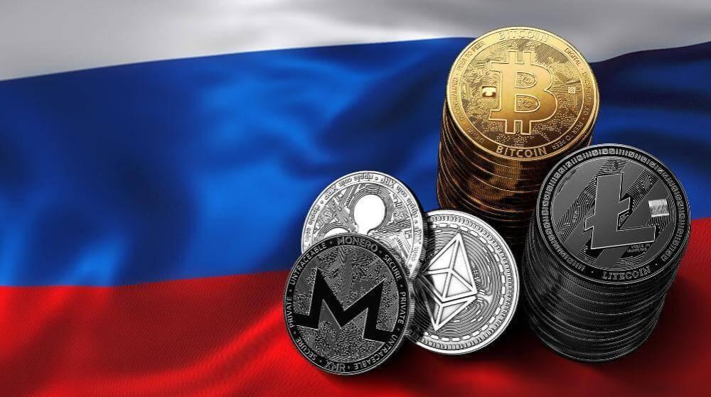 Опрос: как россияне относятся к криптовалюте