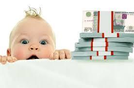 Повышение детских пособий с 1 5 до 3х лет