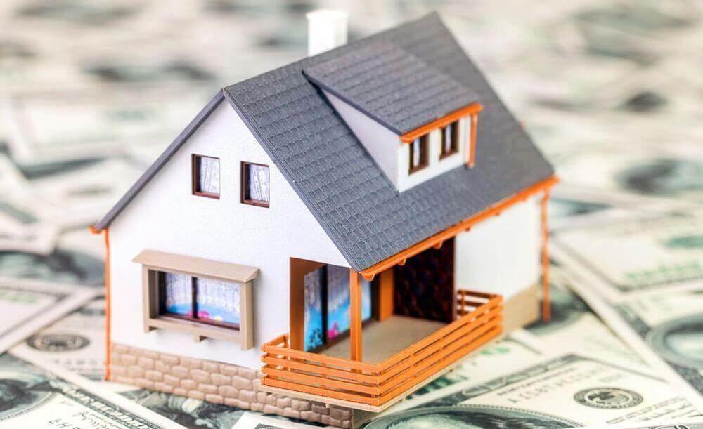 cf12449283b9 Кредит под залог недвижимости