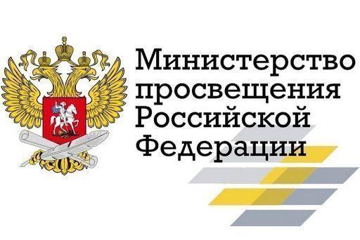 Школьные каникулы 2021-2022 даты в регионах России: расписание по четвертям и триместрам - последние свежие новости сегодня