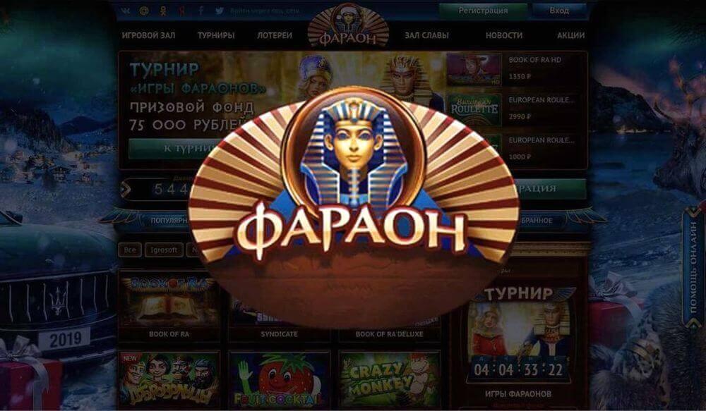 казино azino777 альтернативный вход