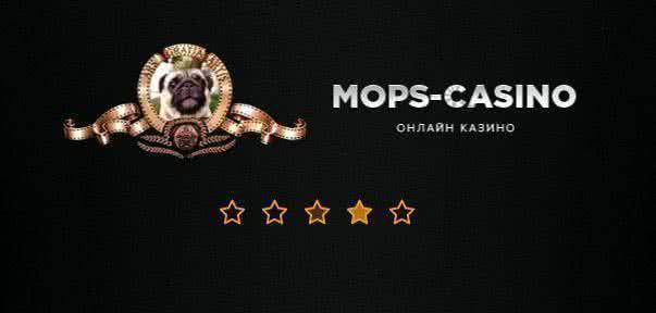 фарт казино от мопса